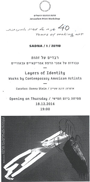 Exhibition of Layers of Identity II at the Jerusalem Print Workshop