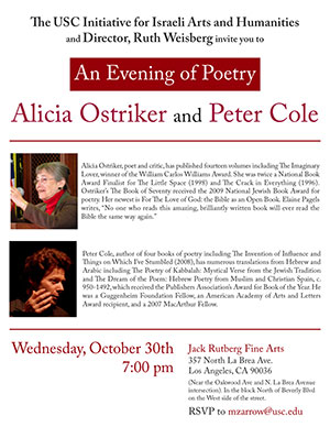 An evening with two celebrated poets Peter Cole and Alicia Ostriker