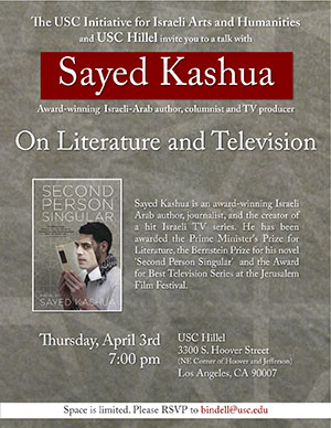 Sayed Kashua on Literature and Television
