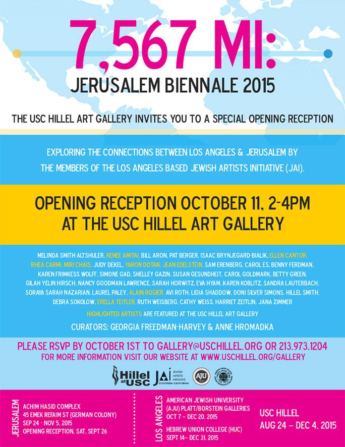 7,567 MI: Jerusalem Biennale 2015