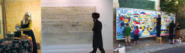 September 24 U2013 November 5: The 2nd Jerusalem Biennale For Contemporary  Jewish Art In Jerusalem Is Showcasing The Work Of Nearly 200 Israeli And ...